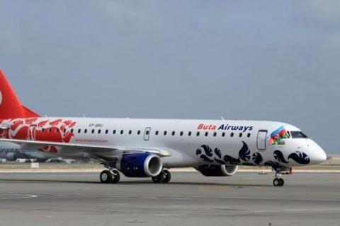 Авиакомпания Buta Airways