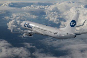 Авиакомпания Utair милая программа
