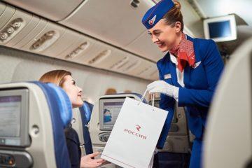 Платные поздравления авиакомпании России
