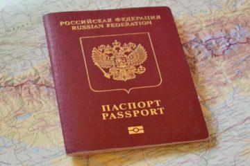 Россия в рейтинге паспортов