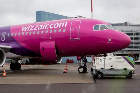 Wizz Air авиабилеты в Лондон