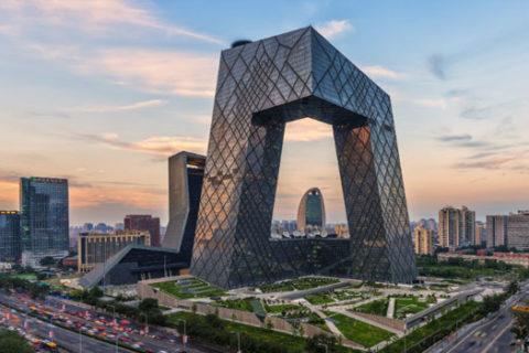 Пекин акция на авиабилеты