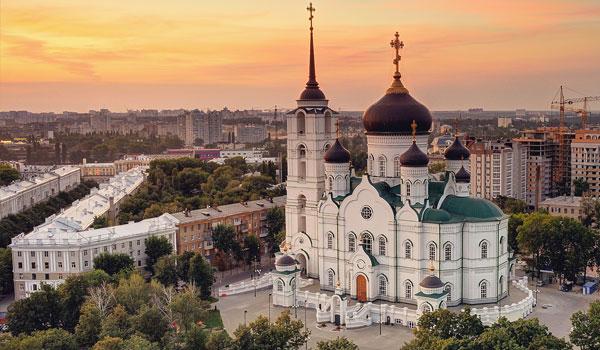Воронеж спецпредложение на авиабилеты