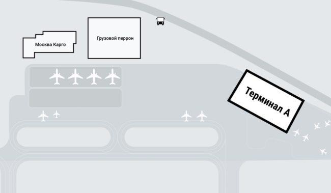 Схема терминала A аэропорта Шереметьево