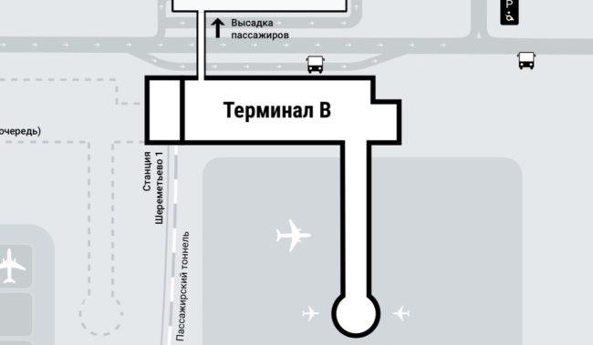 Схема терминала B аэропорта Шереметьево