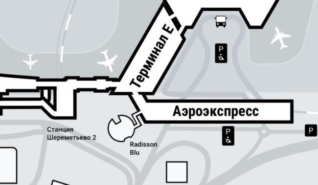 Схема терминала E аэропорта Шереметьево