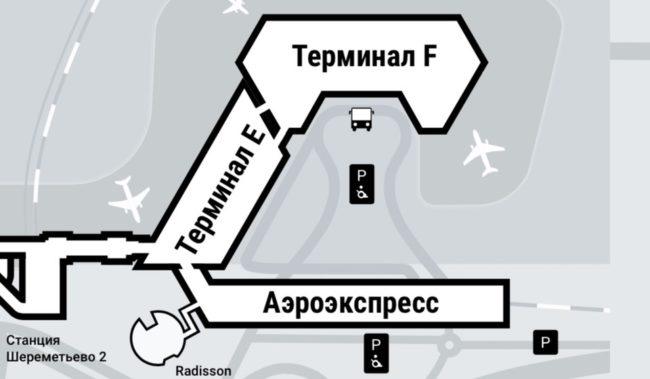 Схема терминала F аэропорта Шереметьево