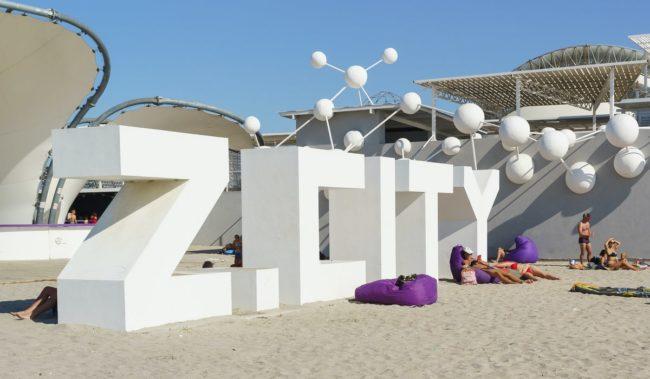Арт-объекты Z-CITY