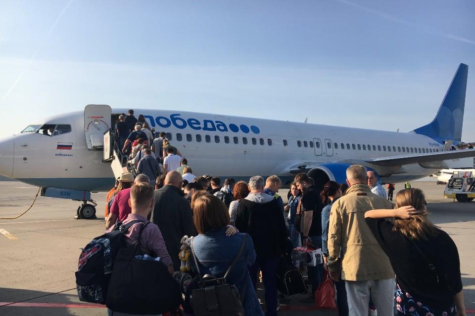 Победа отзывы пассажиров