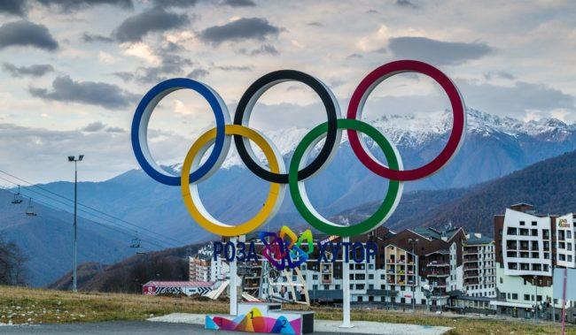 Горная Олимпийская деревня Роза Хутор