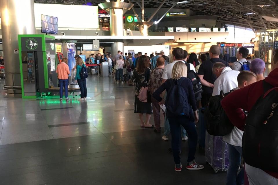 Регистрация на рейсы Победы во Внуково
