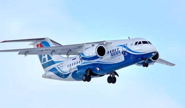 Самолет авиакомпании Ангара Ан-148