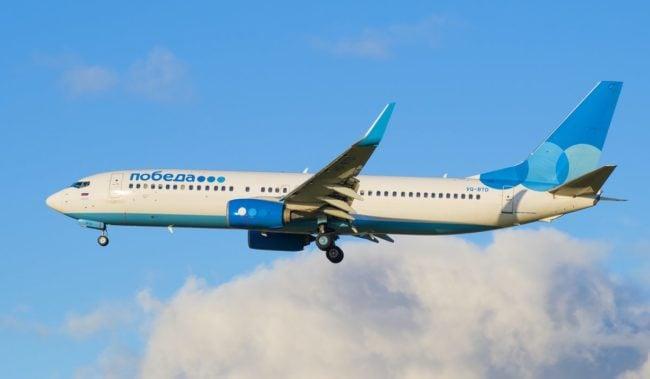 Самолет Победы Boeing 737