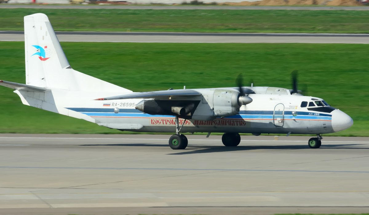 Самолет Костромское авиапредприятие АН-26