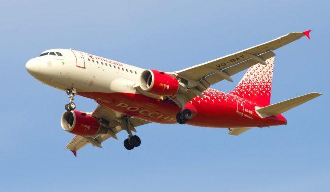 Самолет авиакомпании Россия Airbus A319