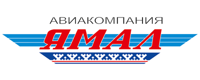 Авиакомпания Ямал